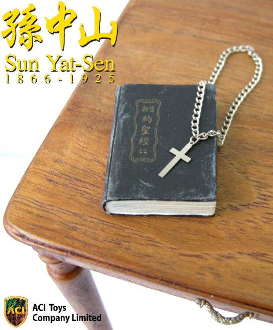 1//6th Scale ACI 1//6 Sun Yat Sen Book #2